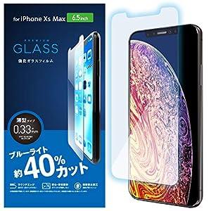 エレコム iPhone Xs Max ガラスフィルム 0.33mm ブルーライトカット 【画質を損ねない、驚きの透明感】 PM-A18DFLGGBL
