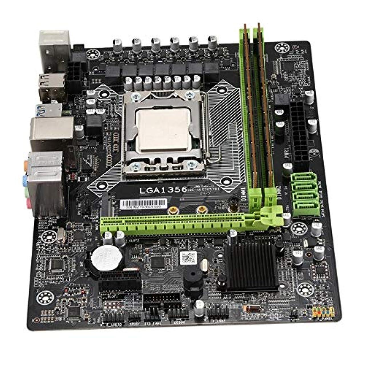 葡萄巻き取り感嘆符ZHAOMIN X79A Motherboard Set with Xeon LGA 1356 E5 2420 C2 2X8GB=16GB 1600MHz DDR3 ECC REG Memory