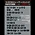 マイクロフォーサーズレンズ パーフェクトブック[雑誌] CAMERA magazine特別編集
