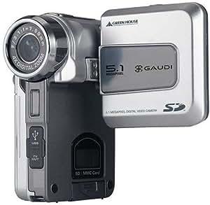 GREEN HOUSE 500万画素CMOSイメージセンサー搭載SDメモリーカード対応デジタルビデオカメラ GHV-DV17SDS