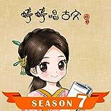 Qiu Ye Jiang Xiao Chu Li Men Ying Liang You Gan