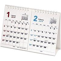 キュービックス 2019年 カレンダー 卓上 A5 ベーシック 2か月 203204-01