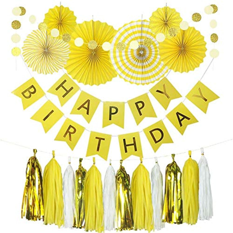 Efivs Arts 誕生日 飾り付け バースデー デコレーション ガーランド 装飾 セット ゴールド 子供 結婚式 豪華