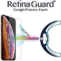 RetinaGuard iPhone Xs Max ブルーライト90%カット強化ガラス (6.5インチ, 強化ガラス)