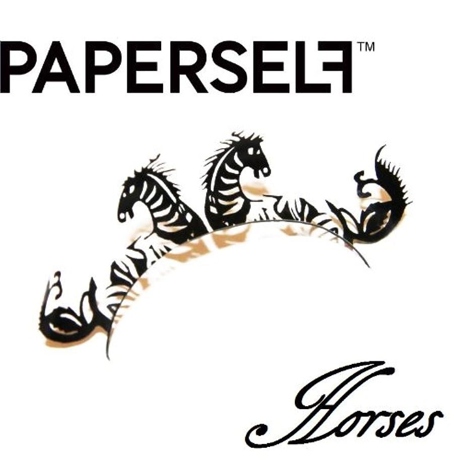 友情夢石油新感覚ペーパーアイラッシュ☆PAPERSELF[ペーパーセルフ] horses 【ホース】】 1ペア