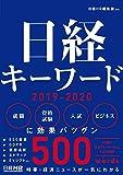 日経HR編集部 (著, 編集)出版年月: 2018/12/5新品: ¥ 1,242ポイント:12pt (1%)
