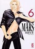 MARS ―マース―(6) (講談社漫画文庫)