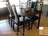 広々ゆったり ダイニングテーブル 5点セット(組立て設置無料) 北欧 ダイニングテーブルセット ダイニングセット ダイニング テーブル 4人掛け 木製 テーブル ダイニングチェアー ダイニングチェア 食卓セット 食卓椅子(納期通常約1週間) ダークブラウン,-