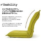 座椅子 コンパクト こたつ 椅子 フロアーチェア クローゼット 収納可能「ペティ」 ( 折りたたみタイプ ) (ベージュ)