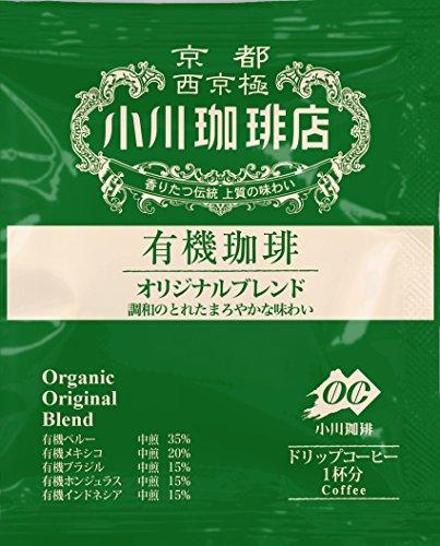 小川珈琲店『有機珈琲アソートセットドリップコーヒー』