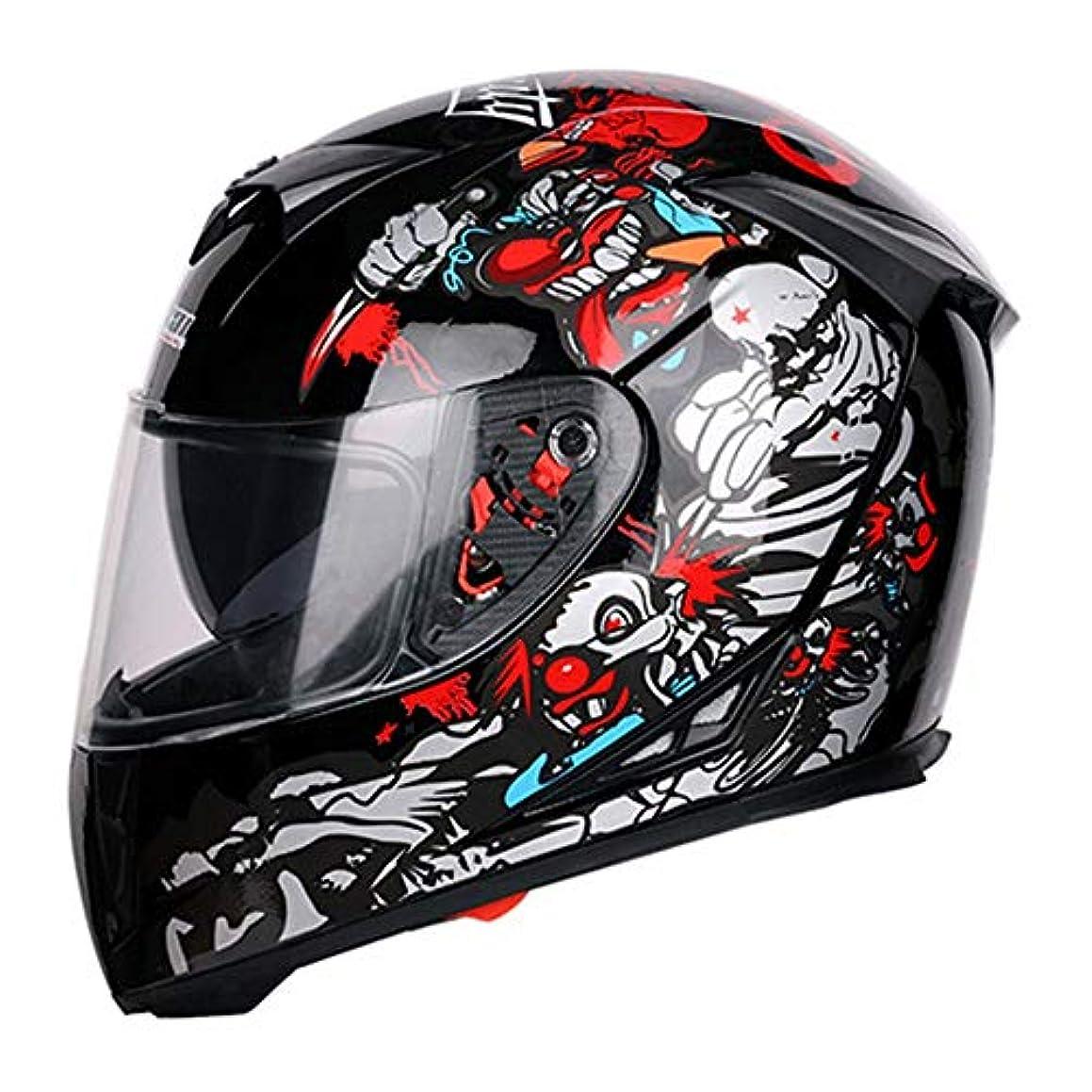 徴収身元おばあさんHYH 完全に覆われたオートバイヘルメットABS素材ピエロパターン電気自動車HDダブルレンズフルフェイスヘルメットドロップ いい人生 (Color : Black, Size : M)