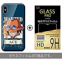 7d999c5ca5 iPhoneX/iPhoneXS スマホケース + 液晶保護ガラスフィルム 【 エース 】 iPhoneⅩ / iPhoneⅩS/iPhone X/ iPhone XS/アイフォンXS/アイフォンX/アイフォーン/アイホン/ ...