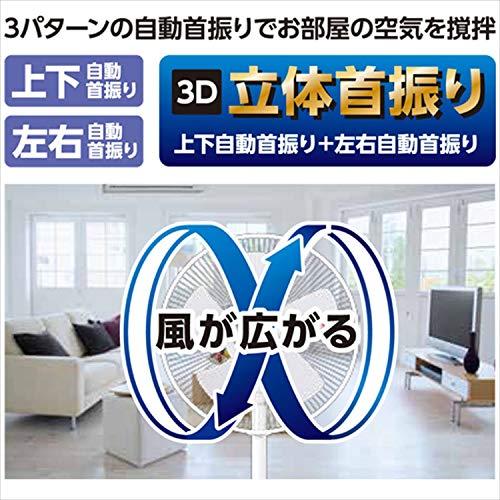 YAMAZEN『リビング扇風機(YLRX-BK304)』