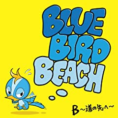 BLUE BIRD BEACH「SHINING DAYS」のジャケット画像
