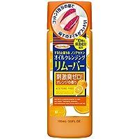 ネイルネイル オイルクレンジングリムーバー【HTRC3】