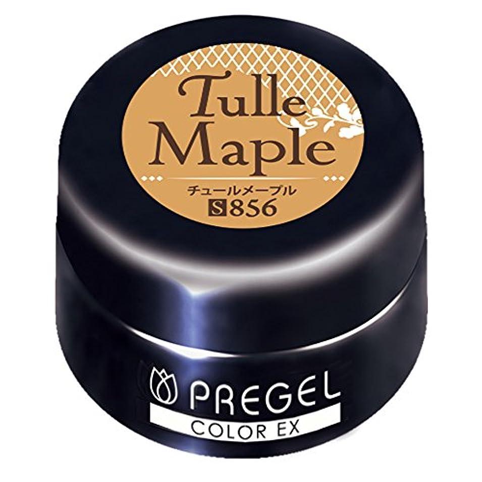 実用的盲目幸福PRE GEL カラーEX チュールメープル856 3g UV/LED対応 カラージェル