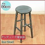 【カントリー家具/パイン家具】バースツール (カウンターチェア/バーチェア/椅子/木製) 60cm アンティーク・ブルー色 | シャビーシックなフレンチスタイル