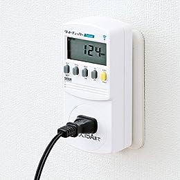 サンワダイレクト ワットチェッカー 電気代 消費電力 簡易計測 8種類計測 検電器 消費電力計 TAP-TST9T