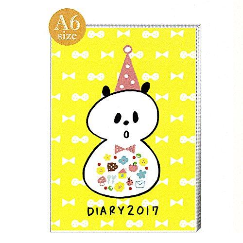 2017年 mizutama A6手帳/スケジュール帳 月間 (きいろ)