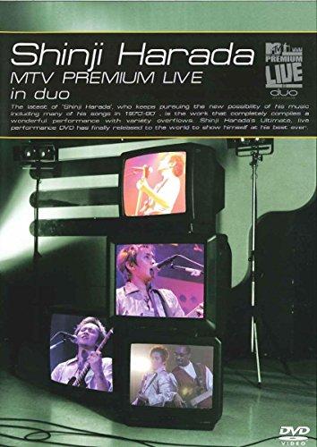 原田 真二 MTV PREMIUM LIVE in duo