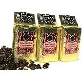 ザビダ 極上ブレンド ザ?フレーバーコーヒー/スイスチョコレート 粉 (中挽き?60g×3個?袋)