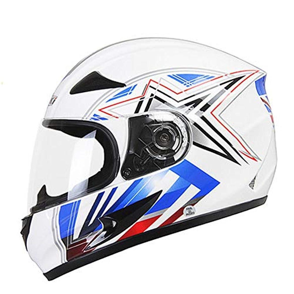 反発大邸宅無限HYH ホワイトオートバイフルカバーヘルメット男性機関車防曇フルフェイスヘルメットレーシング電気自動車ヘルメットABSスターパターン(暖かいスカーフ付き) いい人生 (Size : XL)