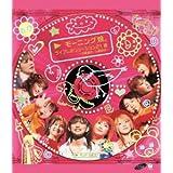 ライブレボリューション21春~大阪城ホール最終日~ [Blu-ray]