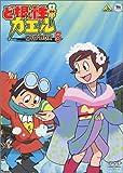 ど根性ガエル DVD BOX 5