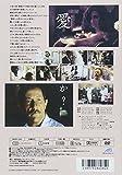 髪結いの亭主 [DVD] 画像