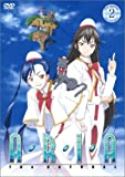 ARIA The NATURAL Navigation.2 [DVD]