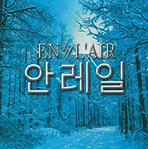 EN L'AIR 1/fのゆらぎシリーズ 冬のソナタ/韓国TVドラマ作品集