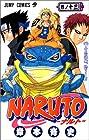 NARUTO -ナルト- 第13巻