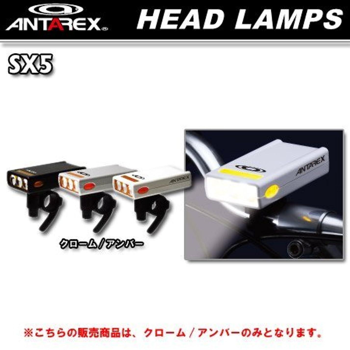 着実にバケット主流ANTAREX(アンタレックス) ハイパワー3LEDヘッドランプ SX5 CP/アンバー