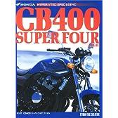 ホンダCB400スーパーフォアファイル―Honda HYPER VTEC SPEC IIのすべて