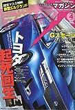 NEW MODEL MAGAZINE X ( ニューモデルマガジン X ) 2010年 04月号 [雑誌]