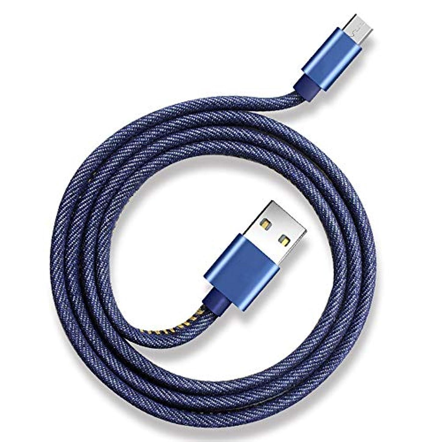バン予測するとは異なりCorey USB C型ケーブル[1 m / 2 m、ブラック/レッド/ブルー] USB 3.1 C型ケーブルQuickCharge 3.0データケーブル、Sony Xperia XZ/XZ 2、Samsung Galaxy S9 / S8 / A3 / A7 / A9と互換性のある充電ケーブル/ C5 / 7pro / C9、Nexus 5X / 6P、すべての種類のAndroid 3A急速