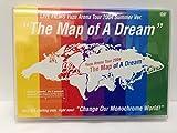 ゆず Live Films 夢の地図 The Map of A Dream FC 限定 YUZU
