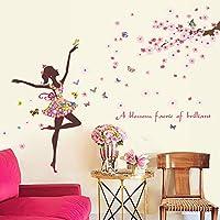 花リビングルームのベッドルームのリムーバブルエコDiyビニールの壁のステッカーの装飾アートデカール壁画壁のポスターを踊る女の子