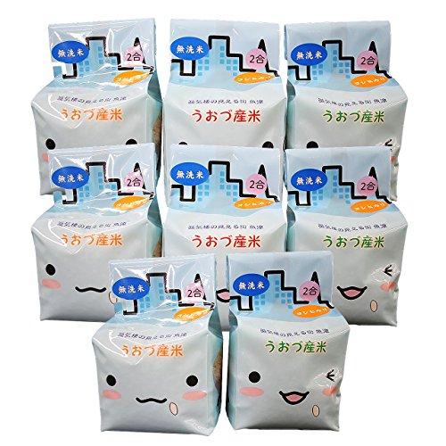 【精米】無洗米 JAうおづ産コシヒカリ ご当地キャラクターミラたんの「キューブ米」2.4kg (2合袋:300g×8個) 令和元年度産