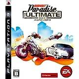 バーンアウト パラダイス THE ULTIMATE BOX - PS3 -
