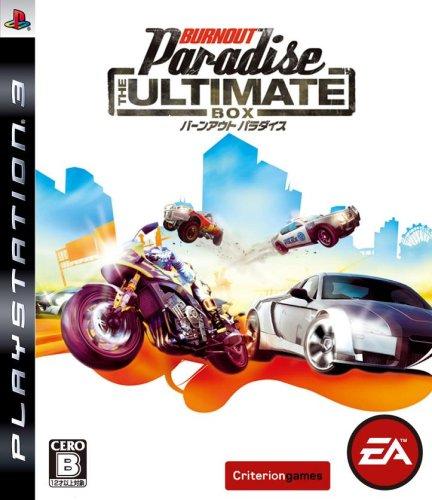 バーンアウト パラダイス THE ULTIMATE BOX - PS3の詳細を見る