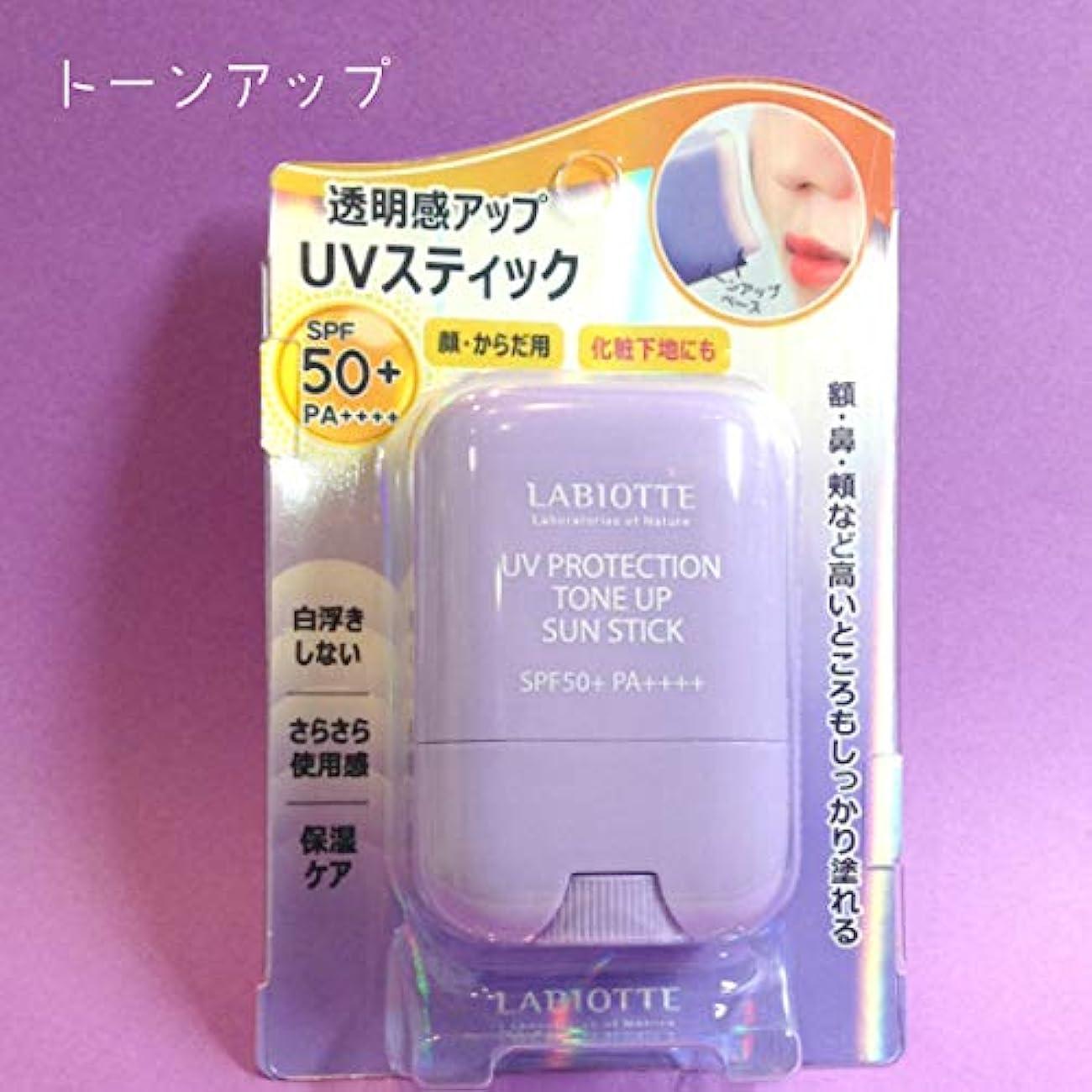 第四核ダース【LABIOTTE -ラビオッテ-】UVプロテクション トーンアップ サンスティック
