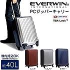 EVERWIN(エバウィン) 115センチ以内 機内持込OKのサイズ! PCジッパーキャリー 約40L 31252 ネイビー
