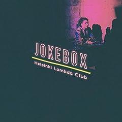 Jokebox♪Helsinki Lambda ClubのCDジャケット