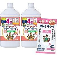 (医薬部外品)キレイキレイ 薬用 泡ハンドソープ フルーツミックスの香り 詰替特大 800ml×2個 除菌シート付