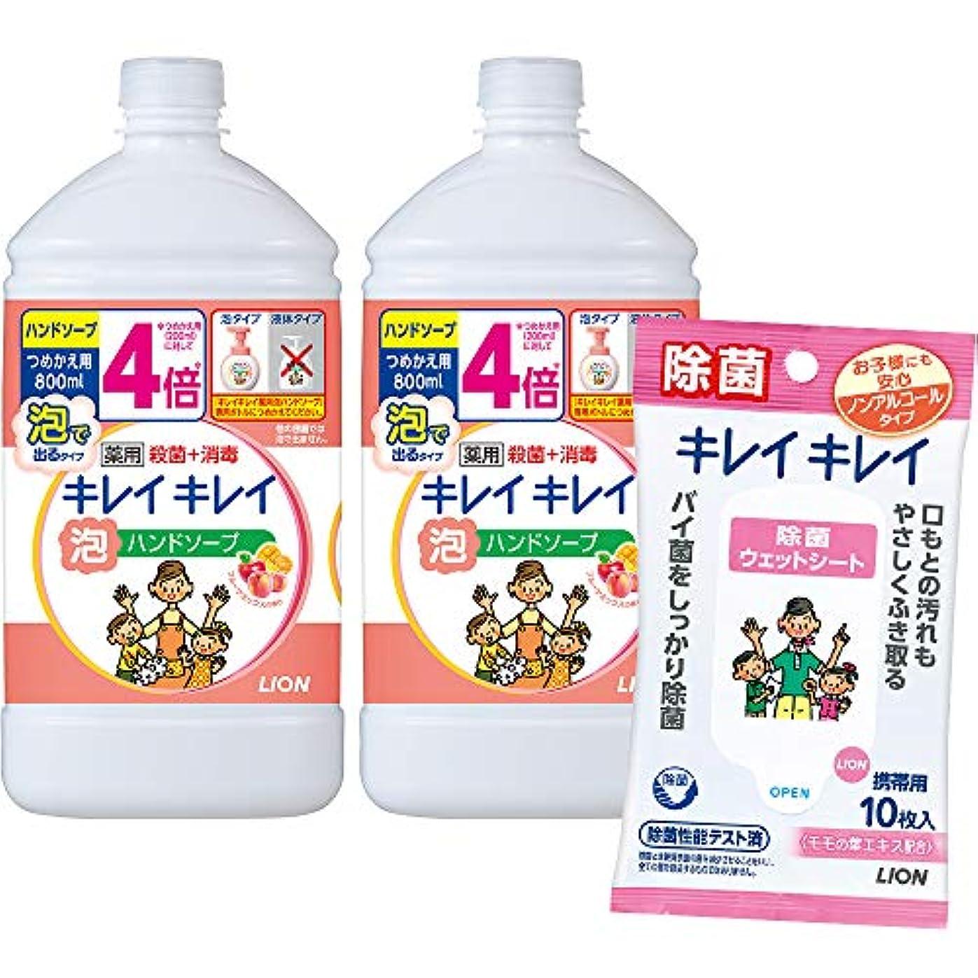 (医薬部外品)【Amazon.co.jp限定】キレイキレイ 薬用 泡ハンドソープ フルーツミックスの香り 詰替特大 800ml×2個 除菌シート付