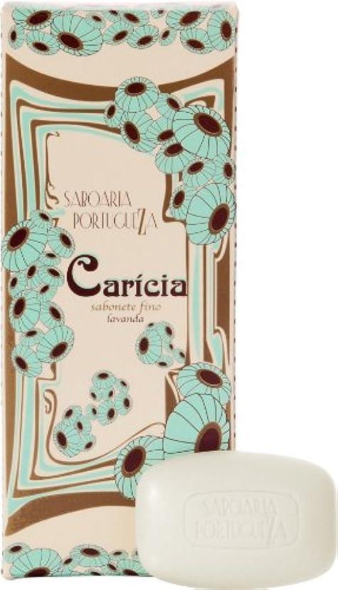 文献伝える救援サボアリア カリシア/caricia ソープセット3×150g ラベンダー