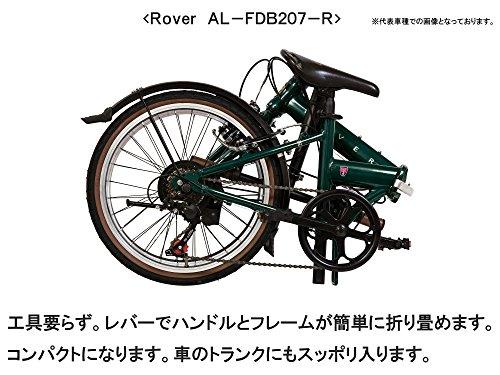 Rover(ローバー) AL-FDB207-R グリーン 20インチ 軽量アルミフレーム 折りたたみ自転車 シマノ製7段変速機搭載 高さ調整可能ハンドルステム採用 前後泥除けフェンダー付 前後Vブレーキシステム ブリティッシュクラシックモデル 18215-1199