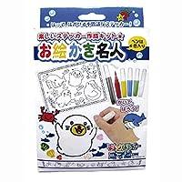 ノブカンパニー お絵かき名人マジックステッカー ゴマピー MS08