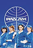 PAN AM DVD-BOX[DVD]